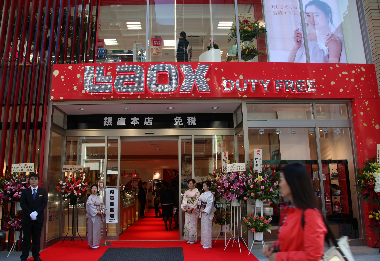 ラオックスが第三者割当増資完了、中国最大の日本商品供給者目指す