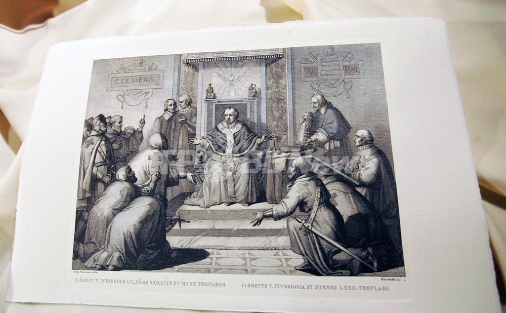 中世キリスト教史上の謎「テンプル騎士団」の異端審問記録、700年を経て公開