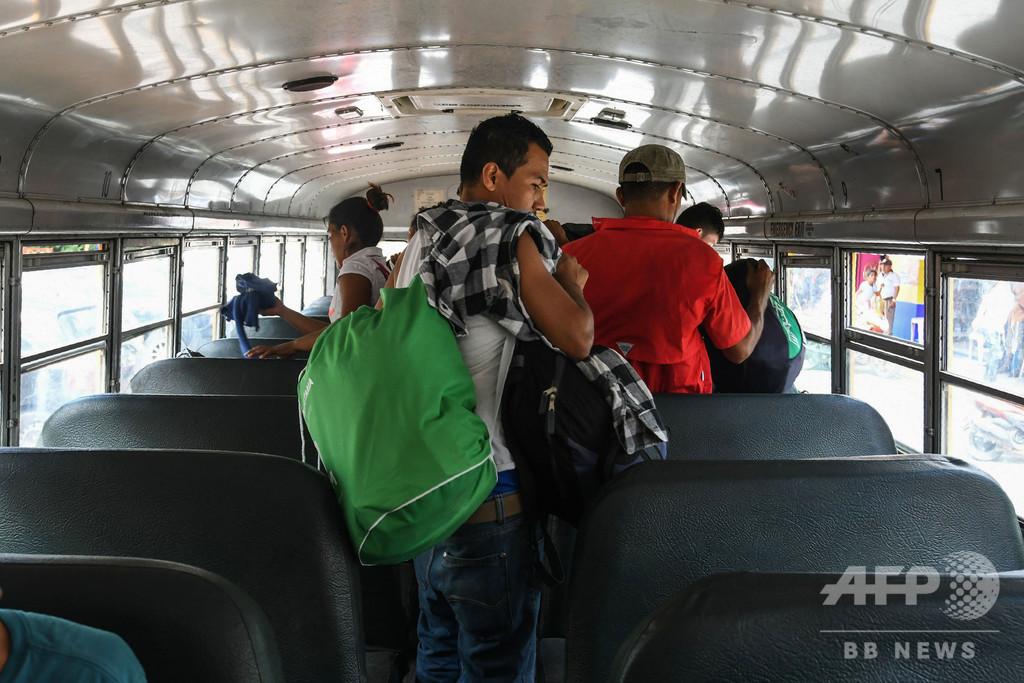 米、2018年度の不法入国者数が「危機的」水準に 前年比25%増