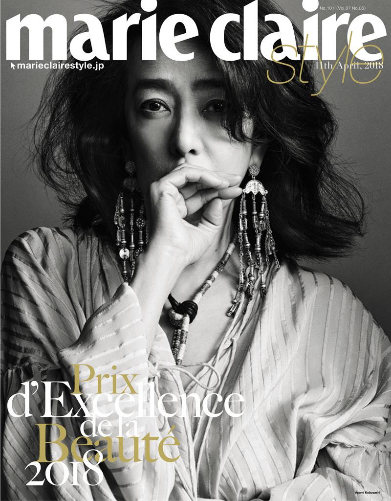 女優、歌手、ファッションミューズ、小林麻美の素顔!