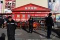 中国の経済戦争、新兵器は貿易のアメとムチ