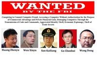 米がサイバー攻撃で中国軍将校5人を起訴
