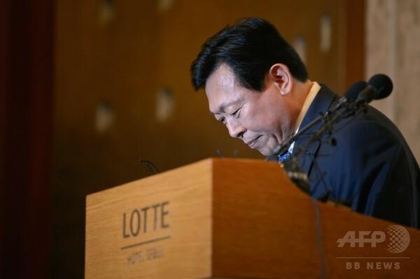 ロッテ「お家騒動」韓国会長が謝罪