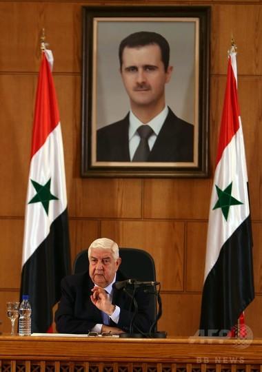 シリア、米国との対テロ共闘の「用意ある」
