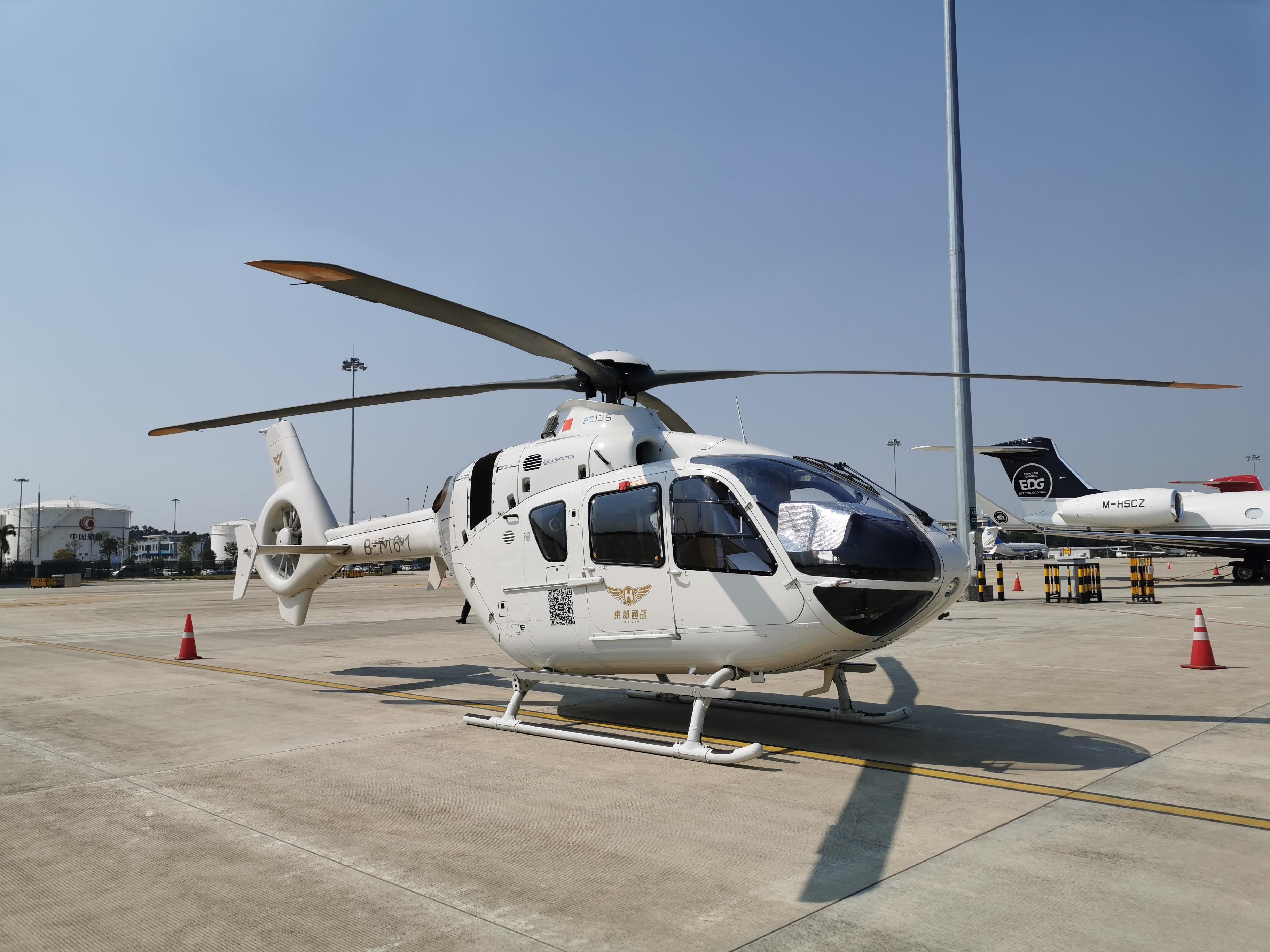 広州―香港間のヘリ越境サービス開始、陸路3時間から50分に短縮
