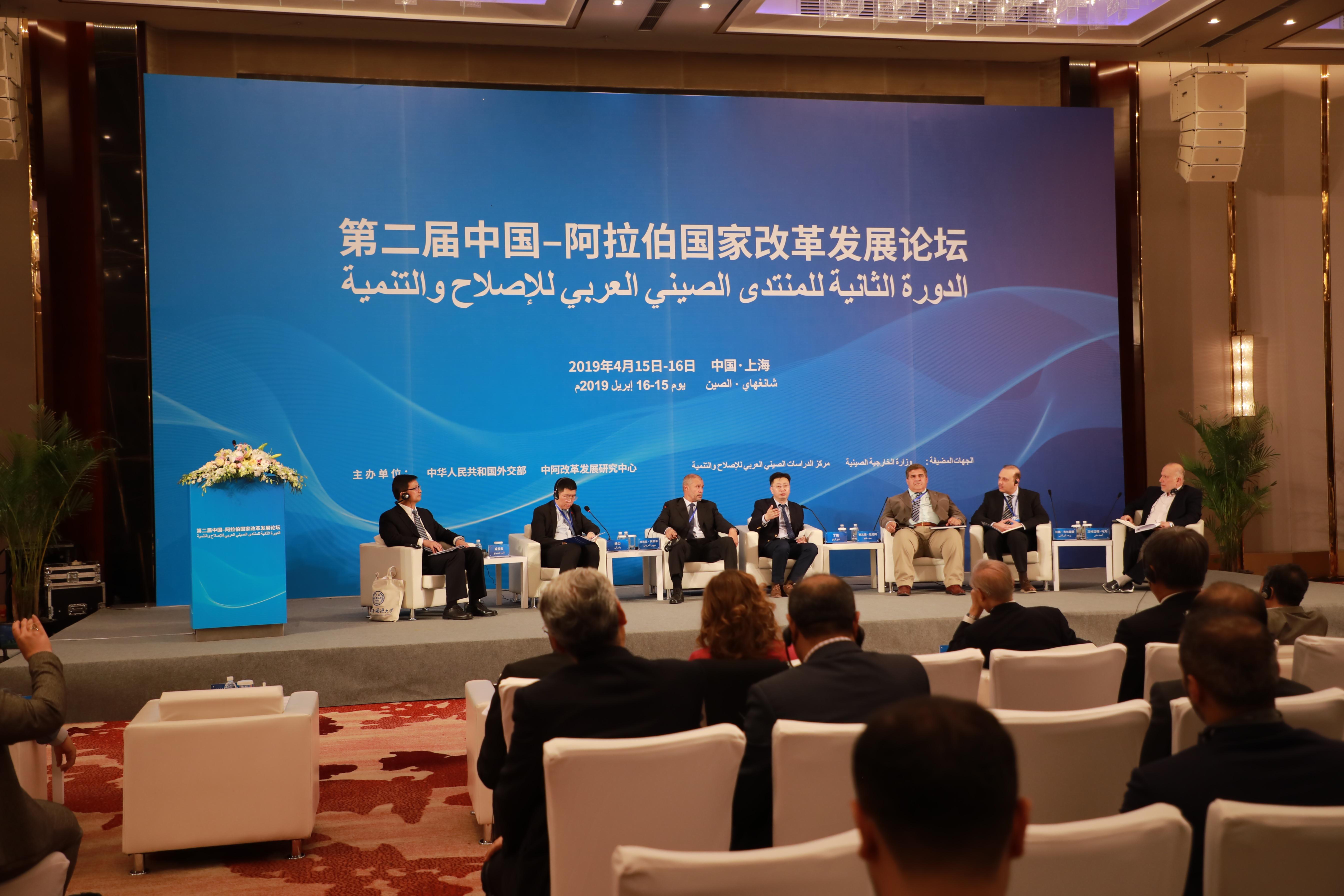 中国、アラブ17カ国と「一帯一路」協力文書調印