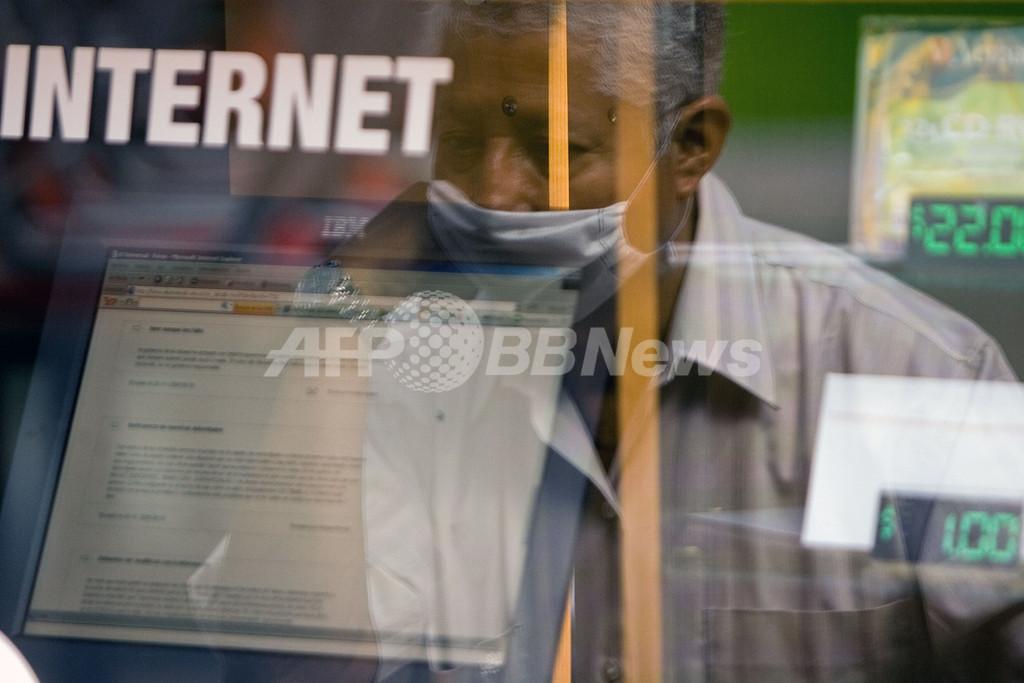 新型インフル流行に便乗したネット犯罪が増殖中