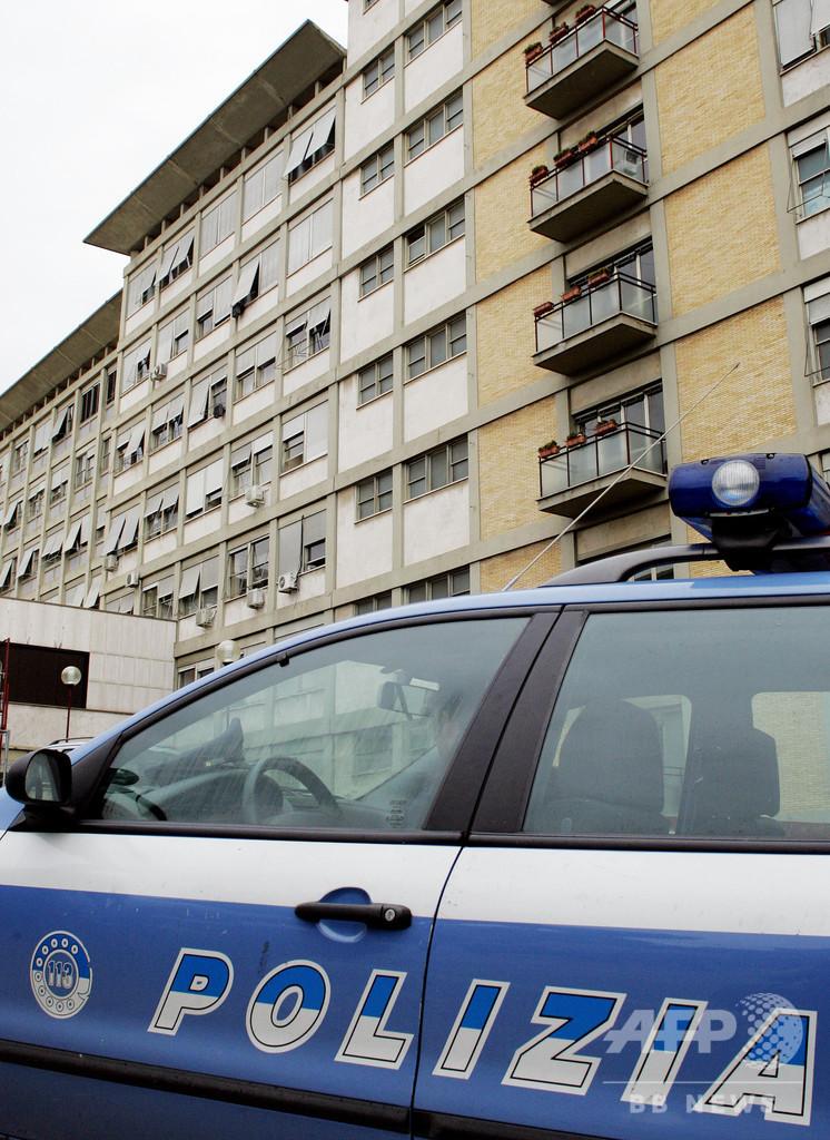 困窮家庭の子どもを洗脳し里親に売る、町長や福祉関係者ら18人逮捕 イタリア