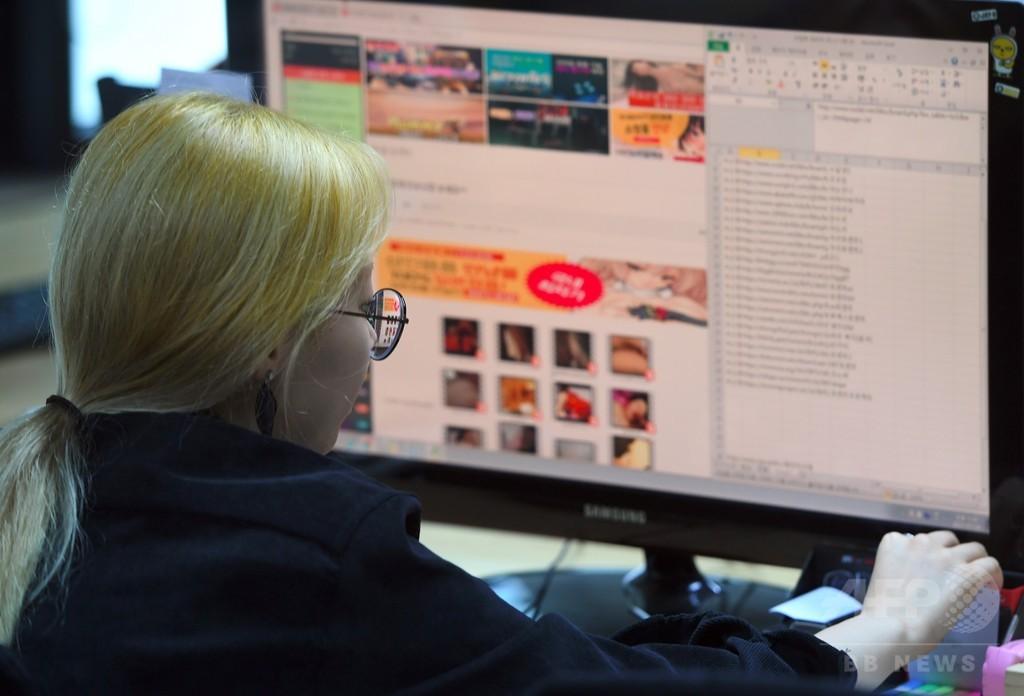 ハイテク大国の韓国、サイバー性犯罪撲滅への闘い
