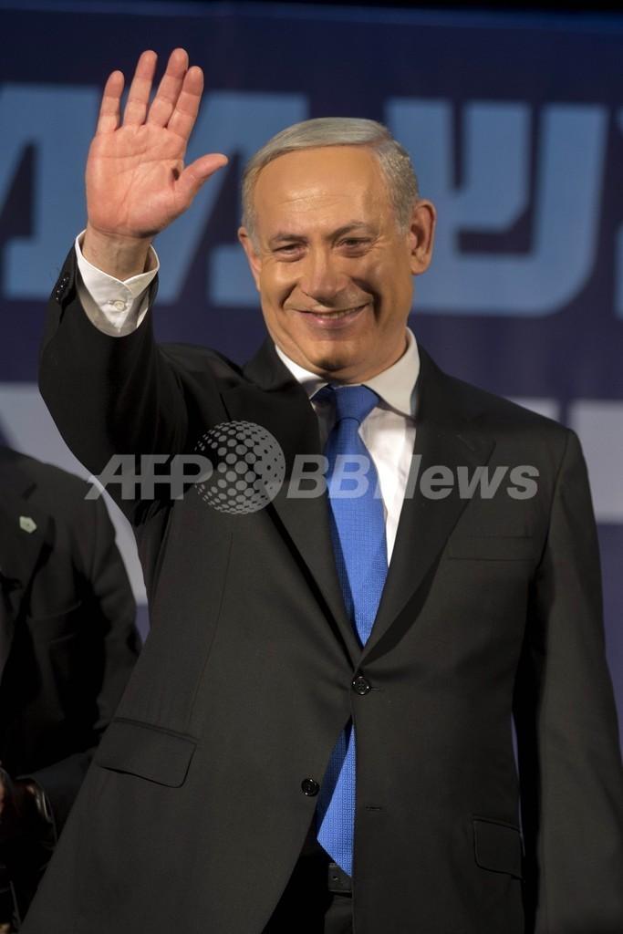 イスラエル総選挙、ネタニヤフ氏続投の公算 中道政党が躍進