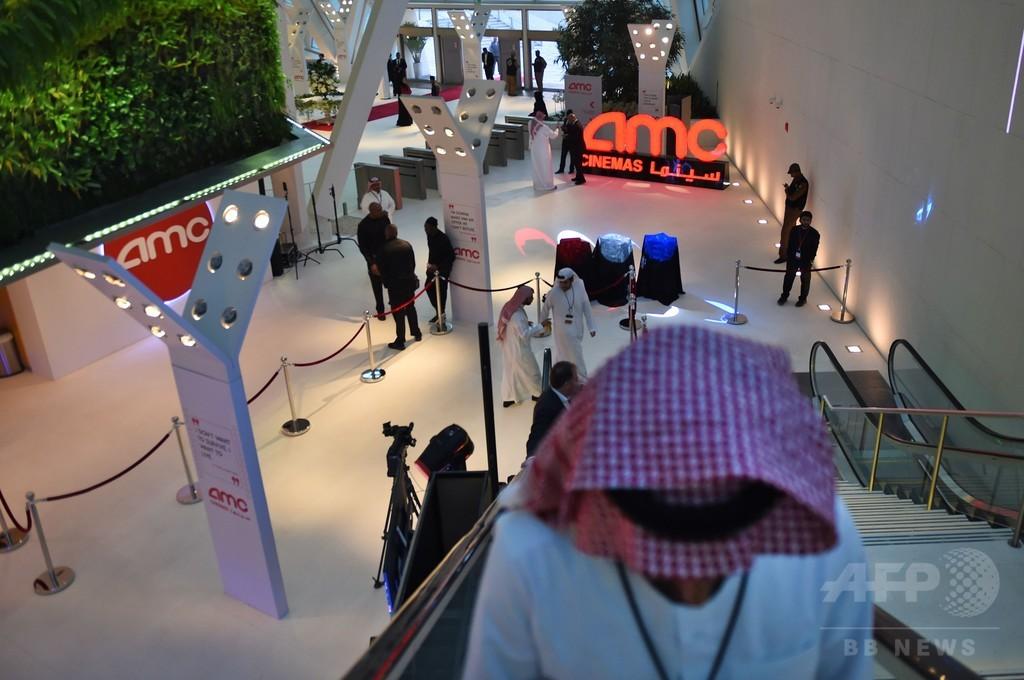 サウジアラビア、35年ぶりに映画一般公開
