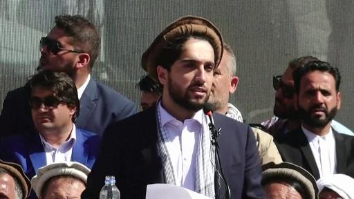 動画:タリバン復活の懸念に立ち上がる 「パンジシールの獅子」の息子 アフガン