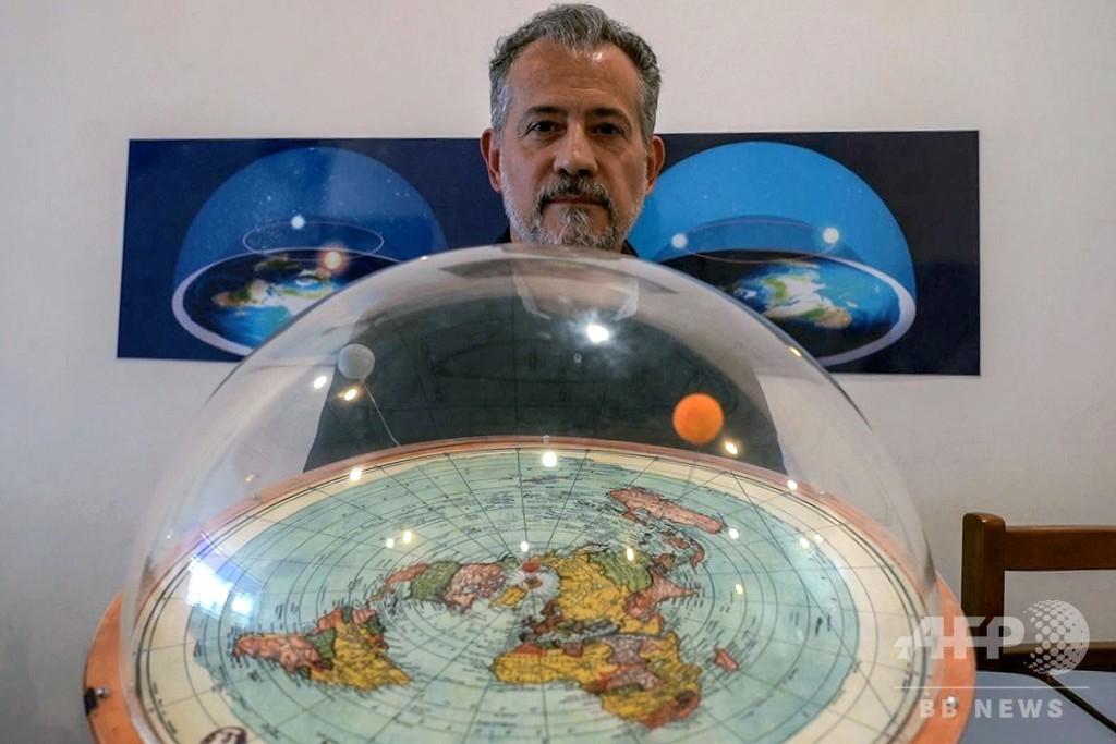 「疑似科学にだまされるな」 人口の7%が地球平面論者 ブラジル