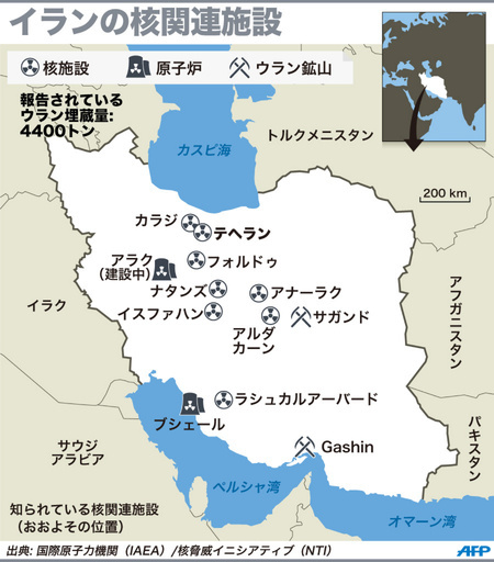 【図解】イランの核関連施設