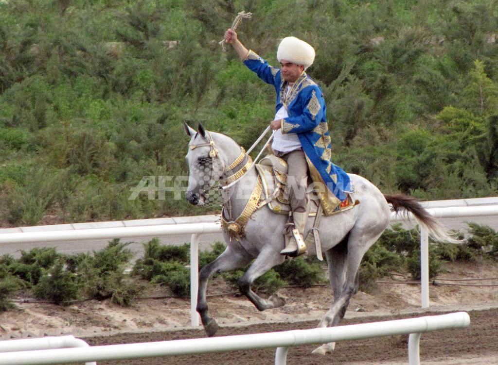 トルクメニスタンの大統領がレース中に落馬、政府は沈黙