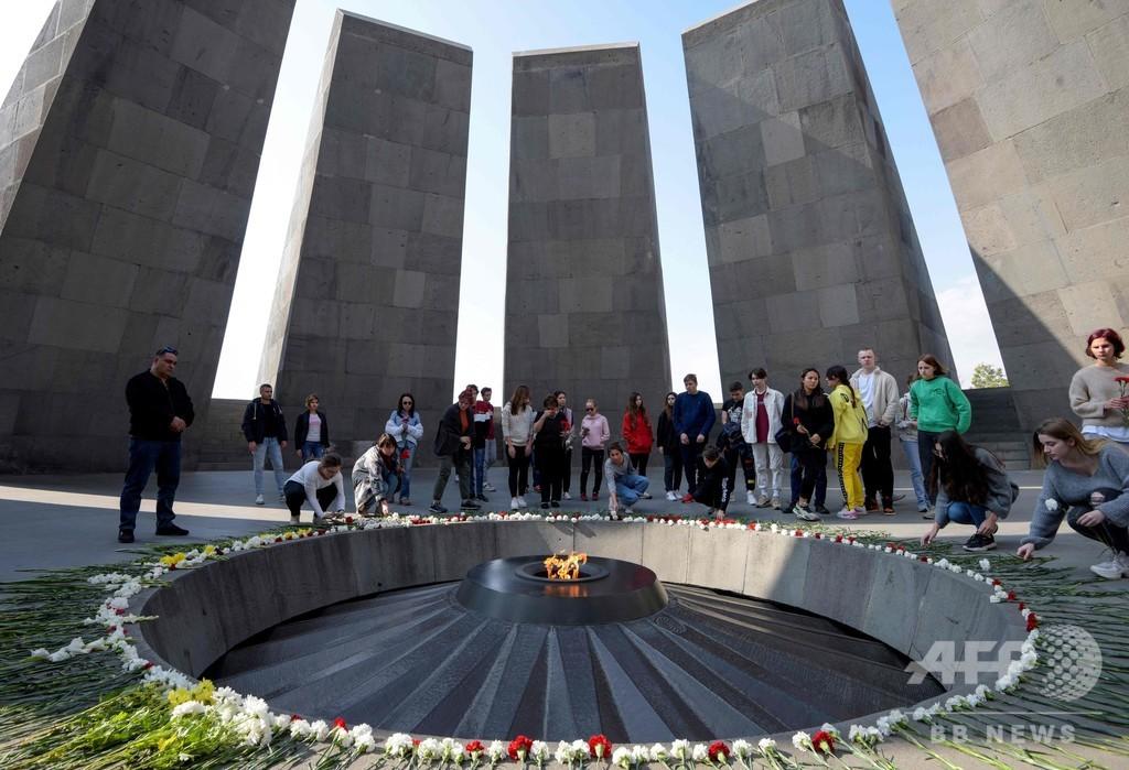 米議会、「アルメニア人虐殺」を認定 トルコは反発