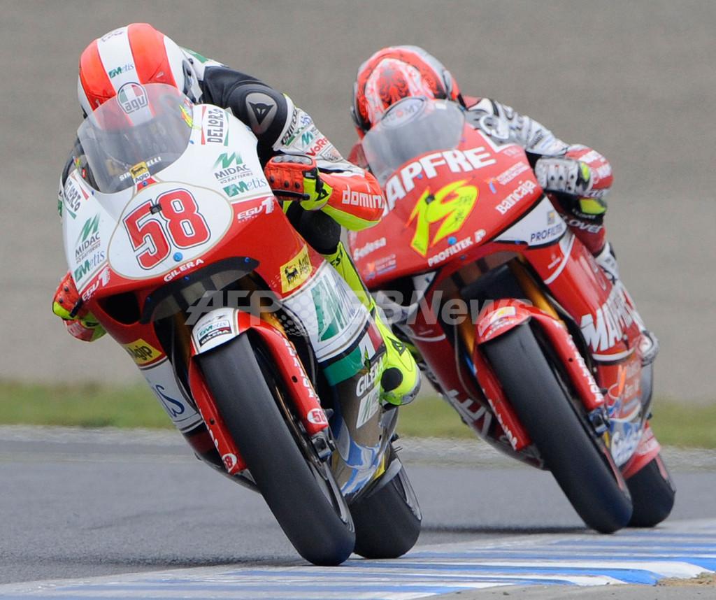シモンセッリ 日本GP・250ccクラスを制しシーズン4勝目