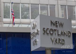 118件の性的暴行で英ロンドンの医師を起訴、13歳未満も被害