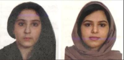 米NYで発見のサウジ人姉妹の水死体、検視結果は心中