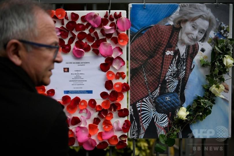ナチス迫害逃れた女性を殺害 パリで「反ユダヤ」事件