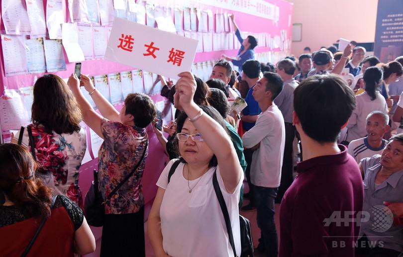 両親が集う代理「婚活パーティー」、中国