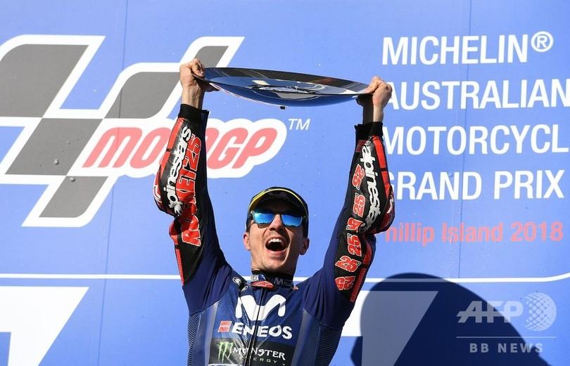 ビニャーレスが今季初勝利、マルケスはまたもジンクス破れず 豪GP