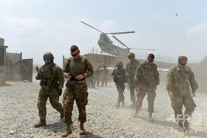 アフガン駐留米軍も大幅縮小、ト...
