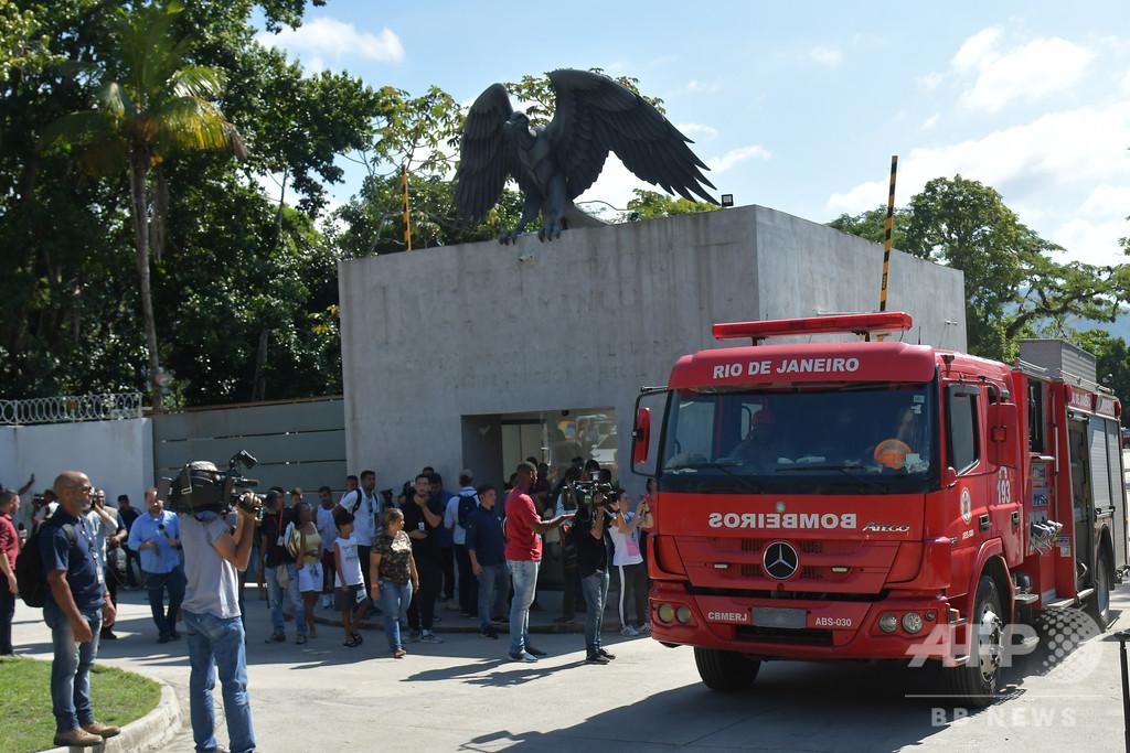 ブラジルの名門フラメンゴの練習施設で火災、10人死亡