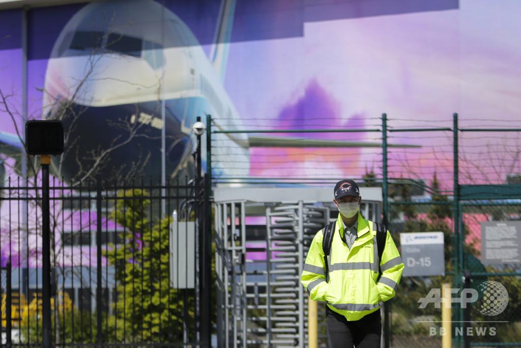 世界の航空旅客数、9月までに12億人減の見通し 新型コロナ各社に打撃