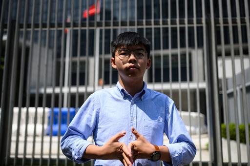 香港民主派の黄之鋒氏、「ドイツは中国軍への支援中止を」 独紙インタビュー