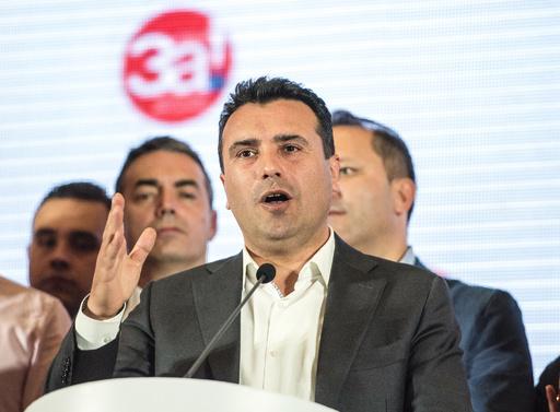 マケドニア、国名変更に暗雲 国民投票で9割超賛成も投票率低調