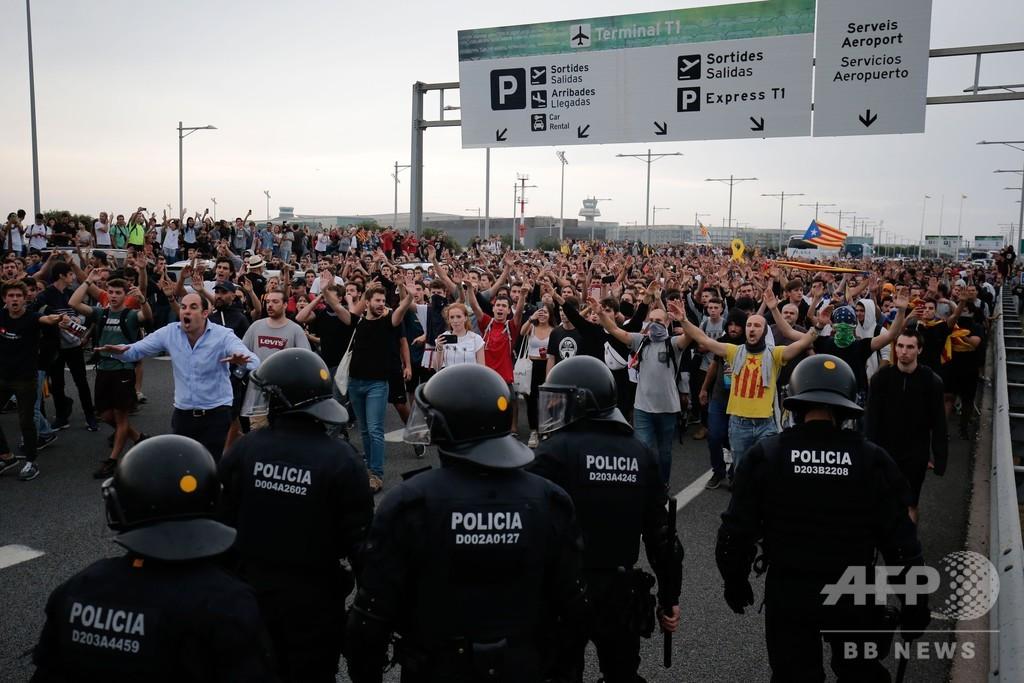 カタルーニャ独立派幹部に長期禁錮刑 バルセロナで抗議デモ