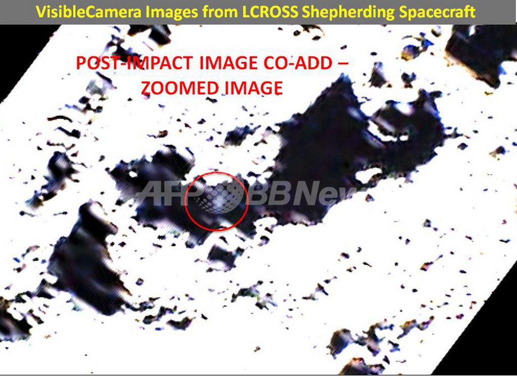 月面衝突のNASA探査機がとらえた「ちり」、水蒸気含まれる可能性大