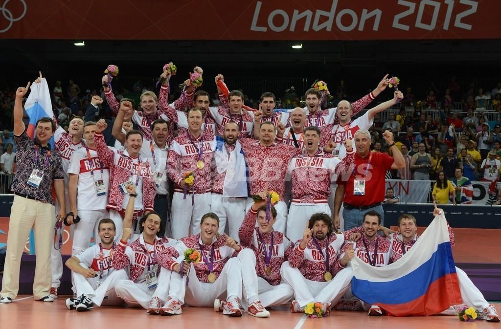 ブラジルを逆転で下したロシアが男子バレー金メダル
