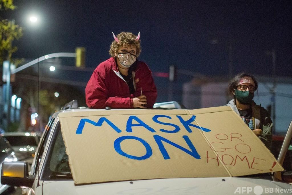 10分に1人がコロナ死 米LA郡、大みそか夜のステイホーム呼び掛け