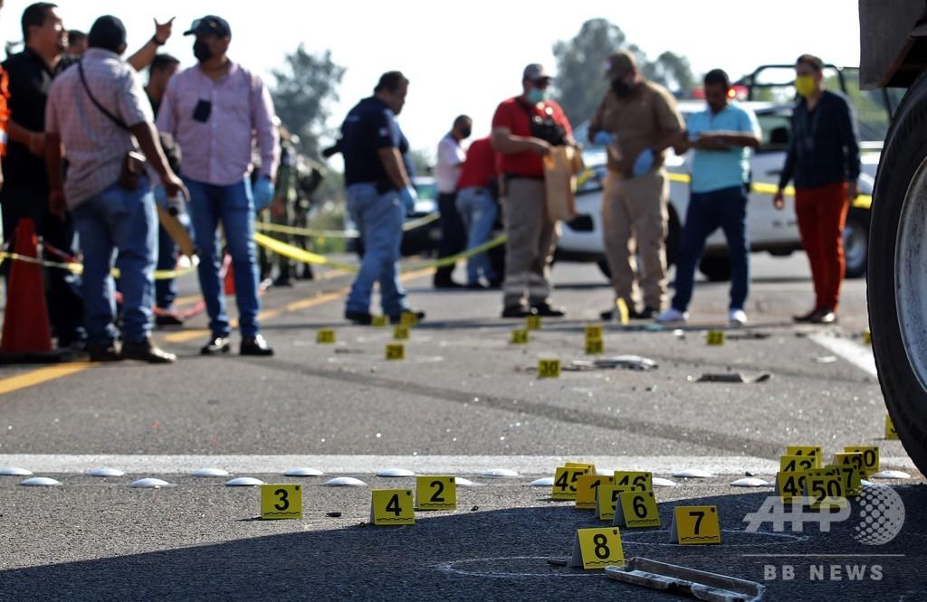 メキシコで215人の遺体遺棄、コロナ禍でも絶えない組織犯罪