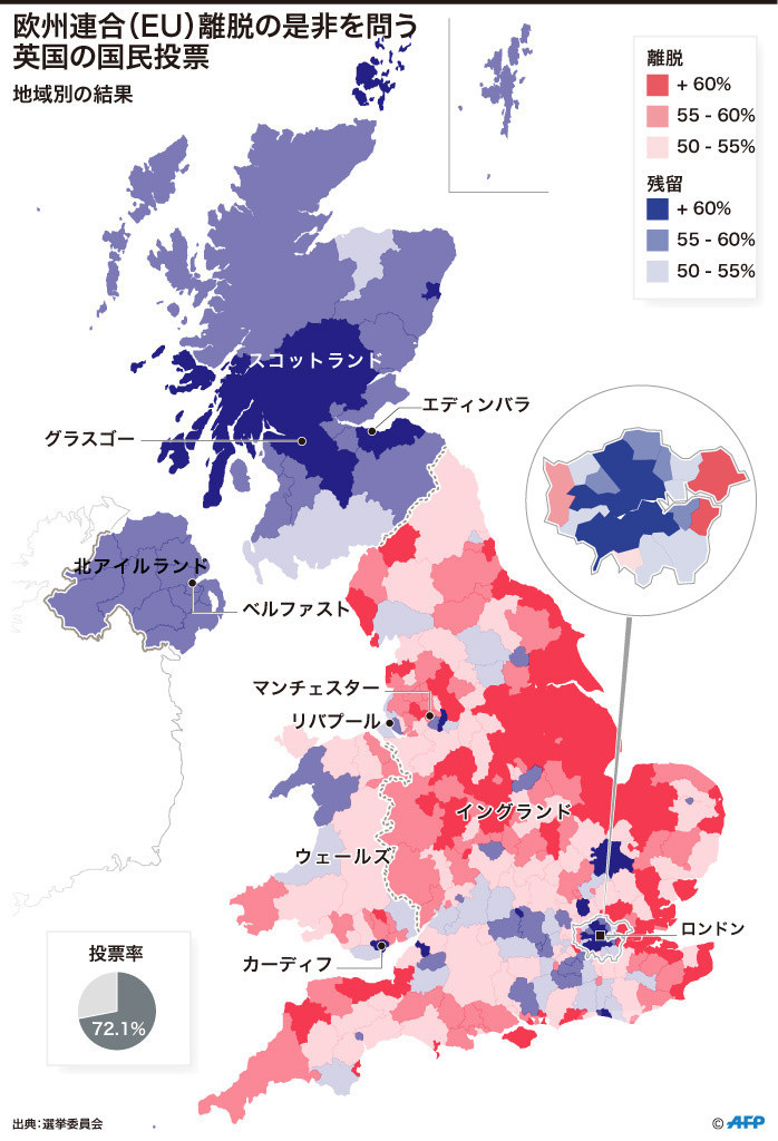 【図解】EU離脱の是非を問う英国民投票、地域別の結果