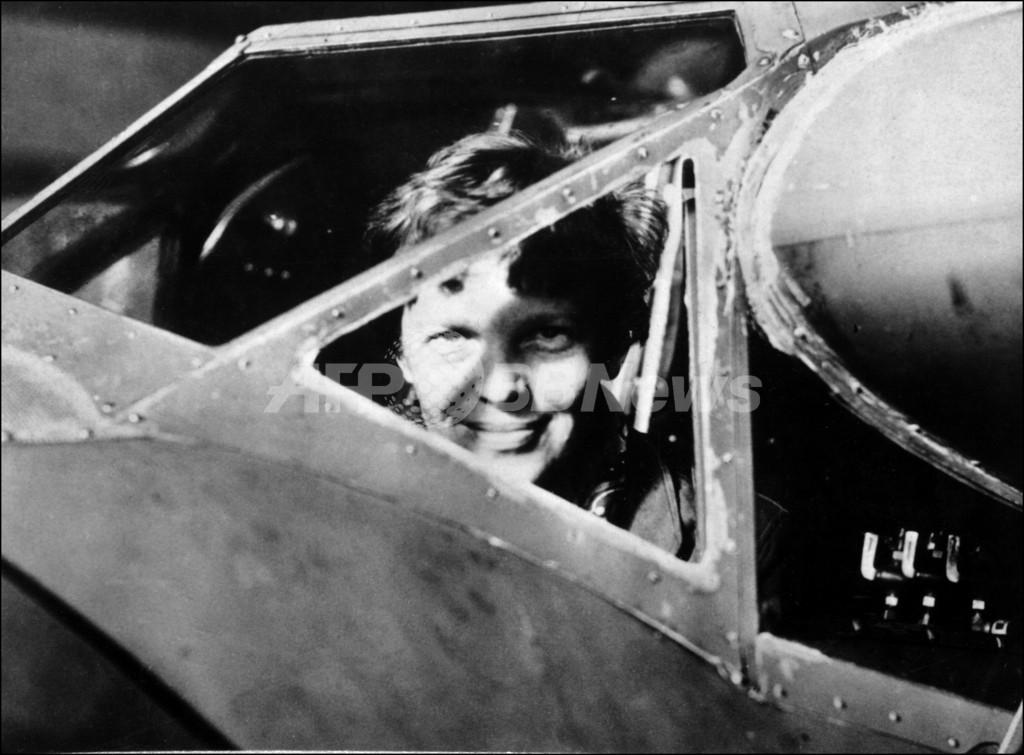 伝説の女性飛行士イアハート、機体の一部を発見か 調査チーム
