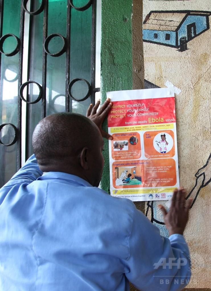 リベリアでスペイン人宣教師がエボラ感染、治療のため帰国へ