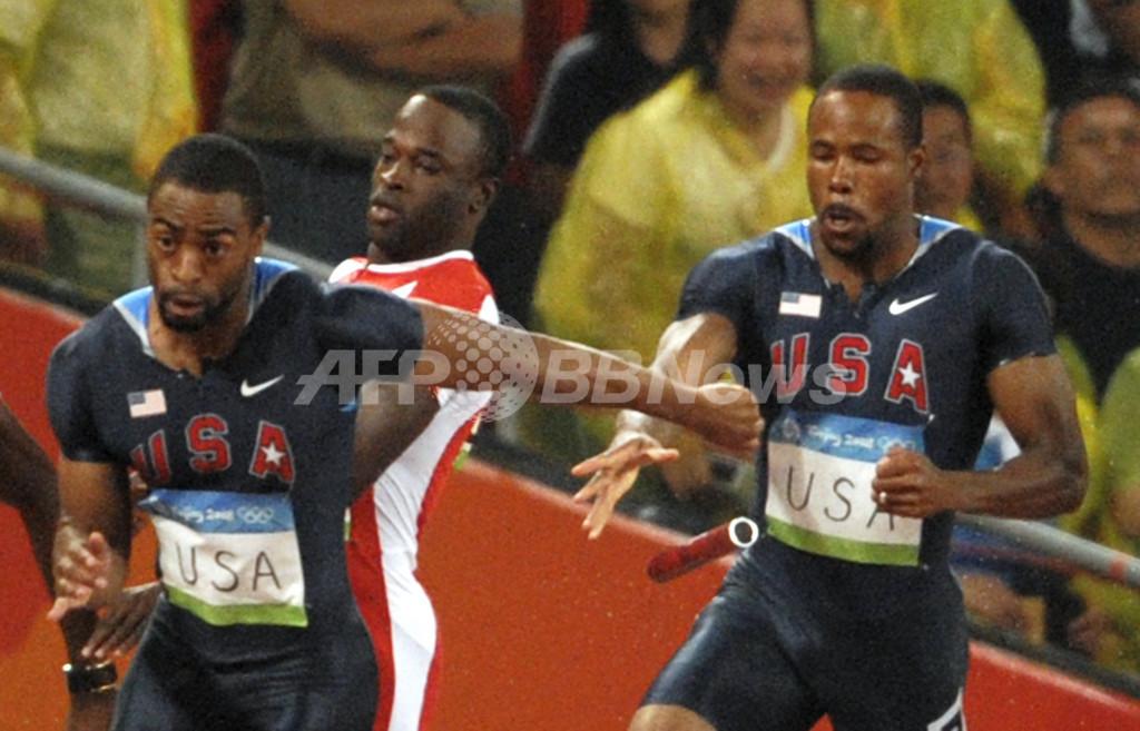 米国 男子4x100メートルリレー予選でバトンミスで失格