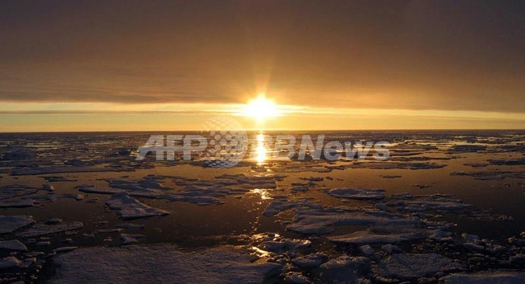 南極・北極に新たな法の枠組みを、アイスランドでシンポジウム開幕