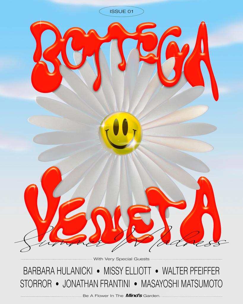 「ボッテガ ヴェネタ」がデジタルジャーナルを公開!