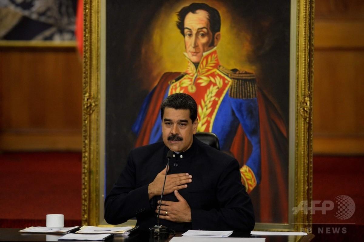 ベネズエラ危機のあおり食う中南米諸国