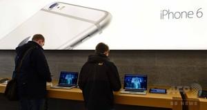 iPhone6試作機がネット競売に、入札価格1000万円超