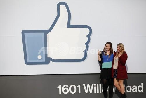特許侵害でフェイスブックがヤフーを逆提訴