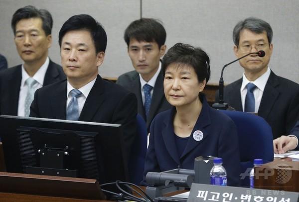 韓国の朴前大統領、初公判始まる「無職です」