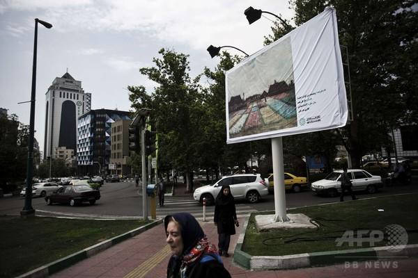 屋外1600か所で名作絵画を展示、景観美化目指す イラン