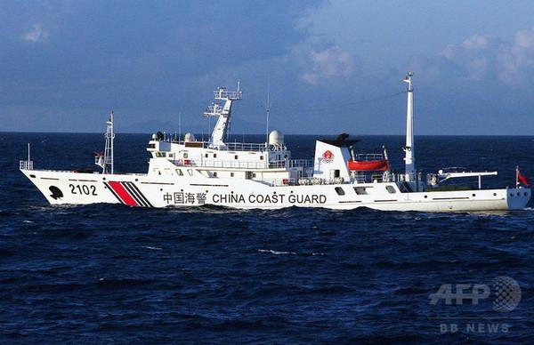 尖閣諸島を日本の海洋研究の拠点にせよ!