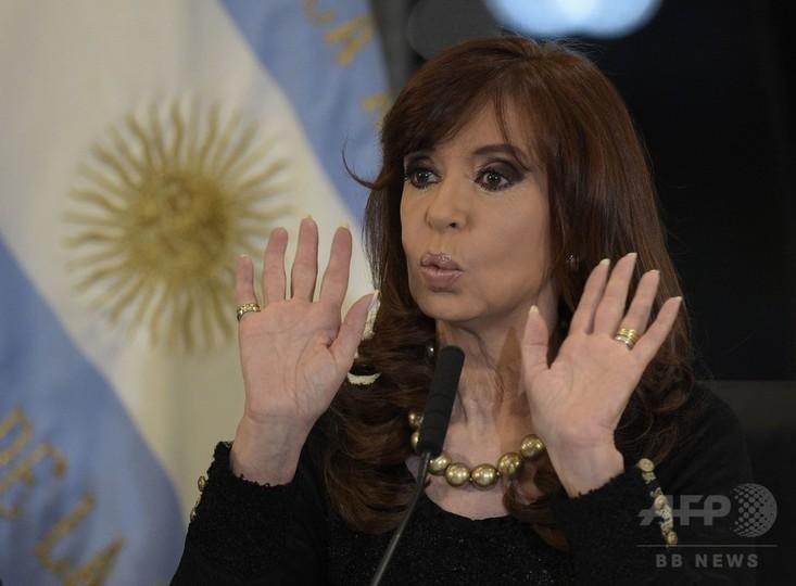 アルゼンチン前大統領、資金洗浄で起訴 別の汚職容疑に続き