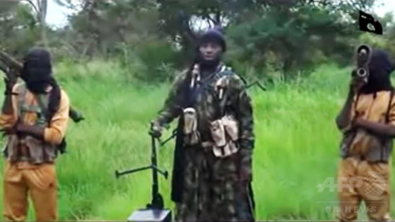 ボコ・ハラム指導者、空爆で「致命傷」 ナイジェリア軍発表